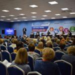 VII межрегиональная конференция по вопросам труда, занятости населения и трудовой миграции