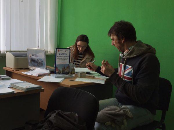 Работа в Санкт-Петербурге: консультационный пункт в г. Волгоград