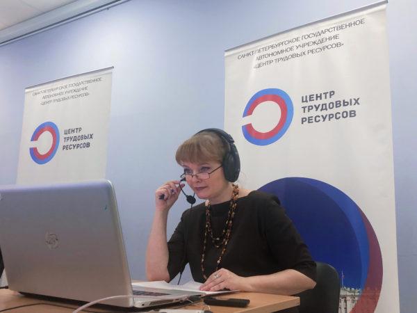 10 апреля 2019 года состоялась Ярмарка вакансий рабочих мест в регионах РФ с использованием технологий видеоконференцсвязи