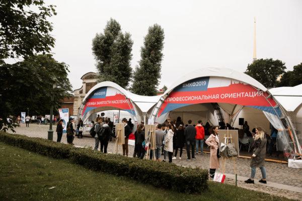 Центр трудовых ресурсов принял участие в Молодежном Карьерном Форуме 2019