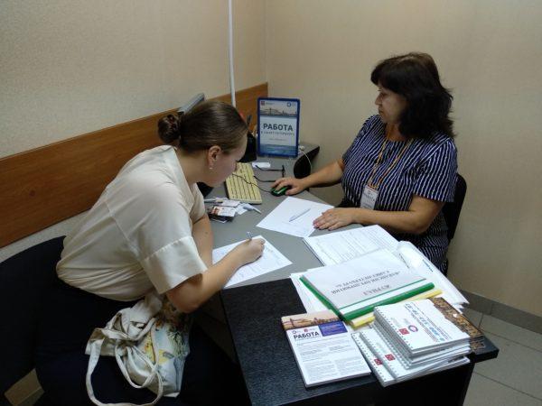 17 июля 2019 года в г. Самара начал работу консультационный пункт по вопросам трудоустройства в Санкт-Петербурге.