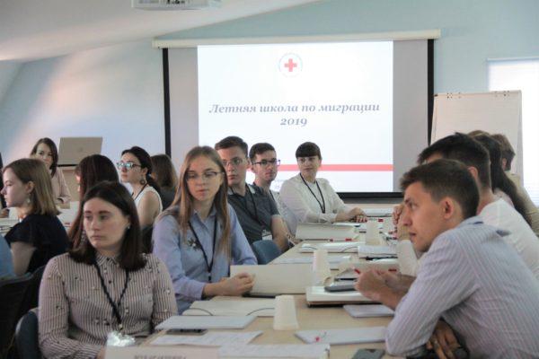 Центр трудовых ресурсов принял участие в III Летней школе по миграции 2019