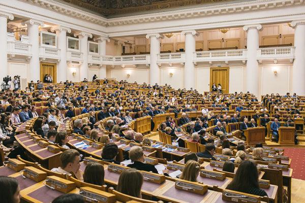 Центр трудовых ресурсов принял участие в VII Международном форуме «Евразийская экономическая перспектива»