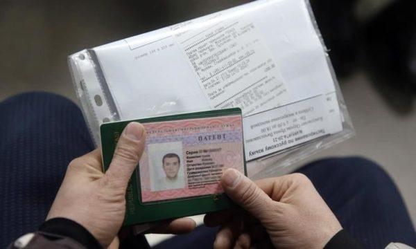 Стоимость патента для иностранных граждан увеличится на повышающий коэффициент