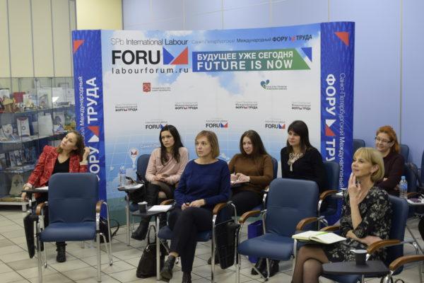 Qualification improvement in Labor resources center of St. Petersburg